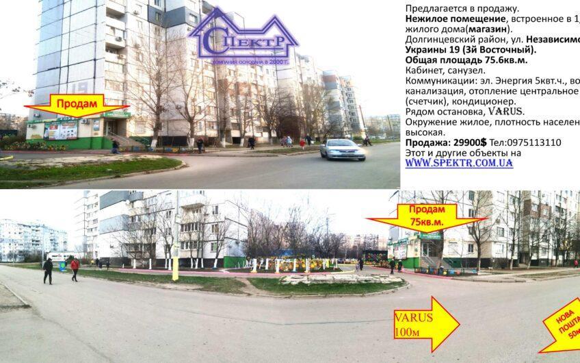 Продам помещение 75.кв.м. ул. Независимости Украины. Рядом остановка, Varus.