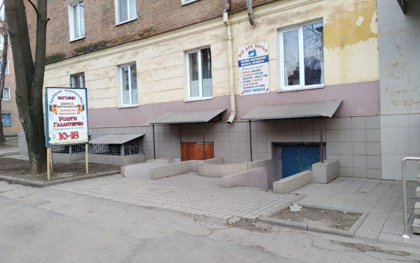 Продажа действующего бизнеса пр. Гагарина 37