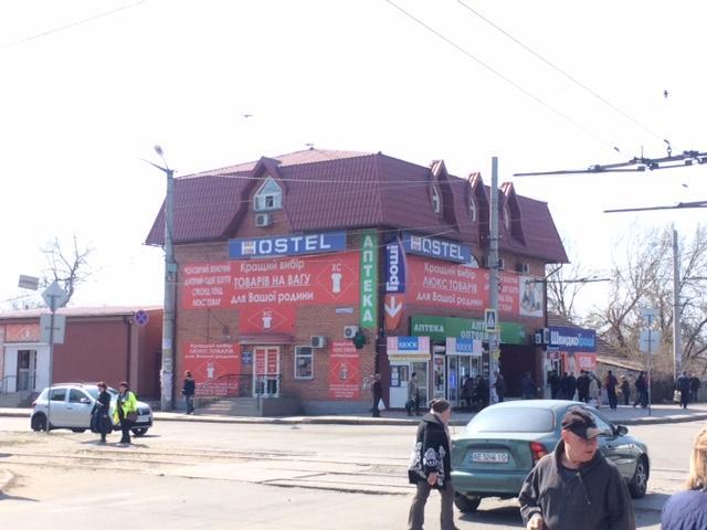 Продажа здания ул. Серафимовича 74