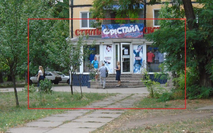Аренда помещения ул. Тухачевского 22
