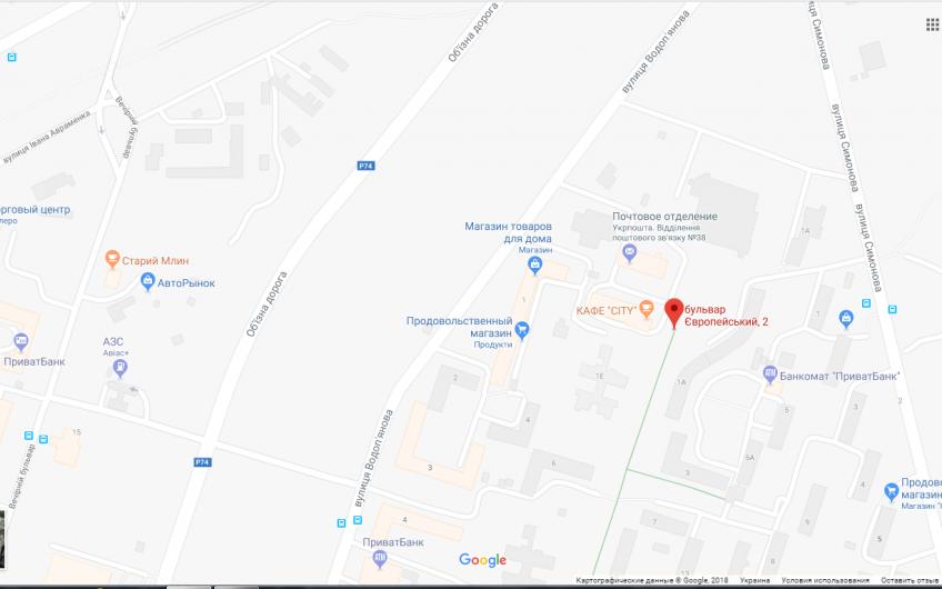 Продажа помещения бульв. Кирова 2, В-1
