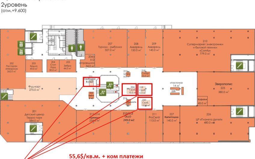 Аренда ТРК«Terra» в центре самого крупного спальника, 5-й мкр. Заречный