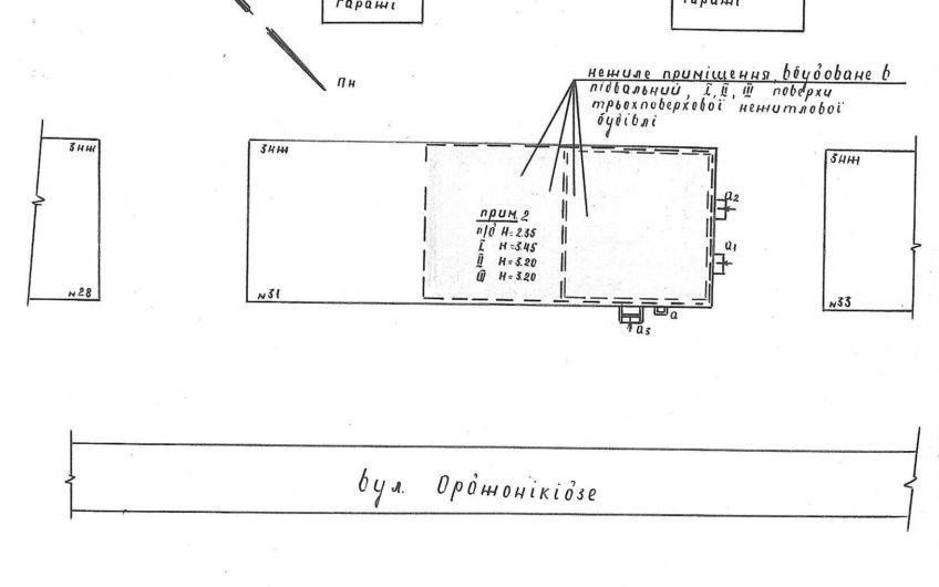 Продажа помещения офисного ул. Орджоникидзе
