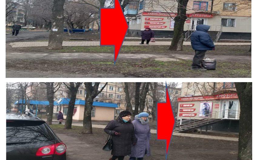 Продажа  помещения ул. Ухтомского