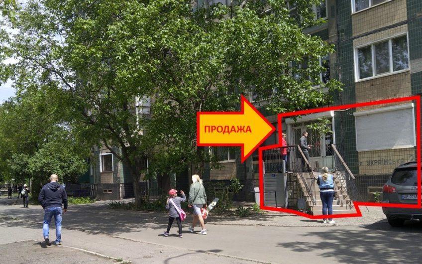 Продажа помещения на Перекрестке Ленина и Украинской.