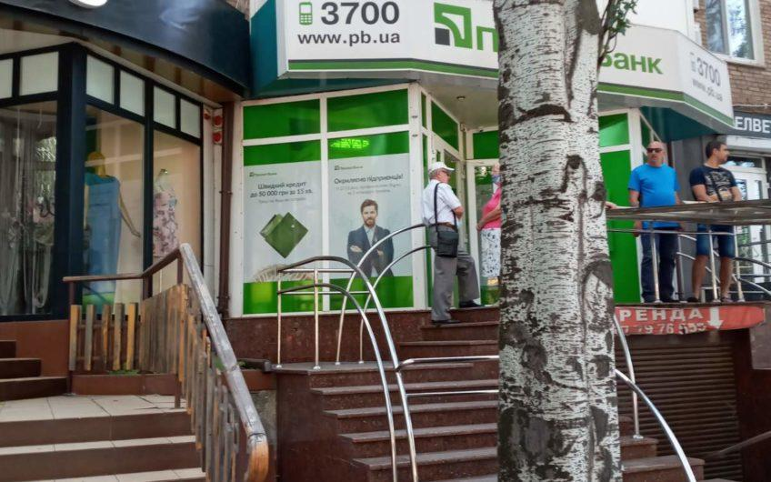 Аренда помещения (магазин) пр. Гагарина 17, р-н 96квартала