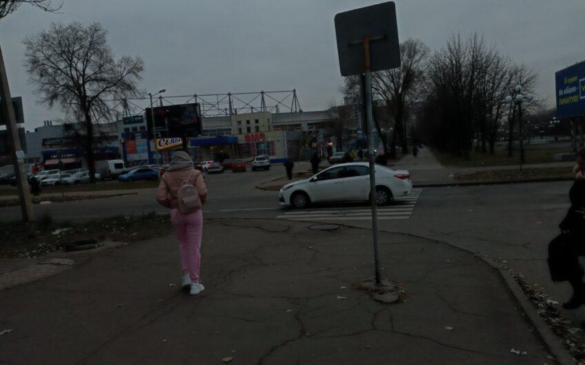 Аренда помещения (магазин, офис, салон, медцентр) ул. Есенина, р-н 96квартала