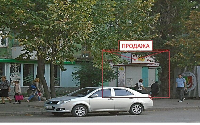 продажа Восход Косиора 55кв.м