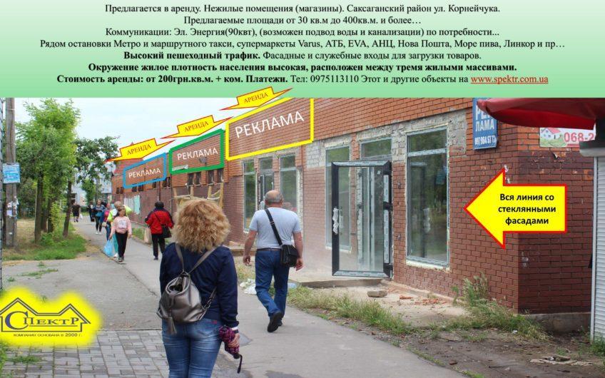 Возле нас супермаркеты Varus, АТБ, EVA, АНЦ, Нова Пошта, Море пива и пр..
