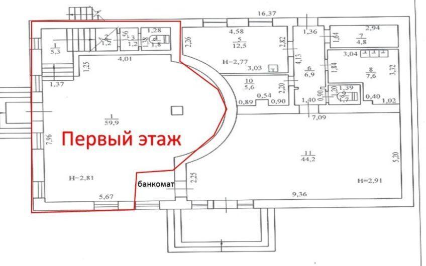 АТБ 20 метров Жд Вокзал от 60кв.-230кв.м