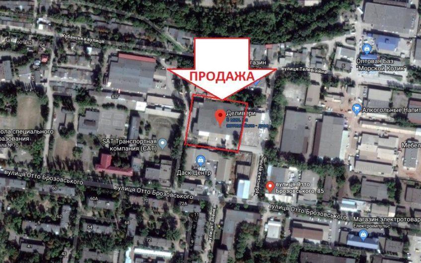 Склад, База, Цех Отто Брозовского 1436кв.м