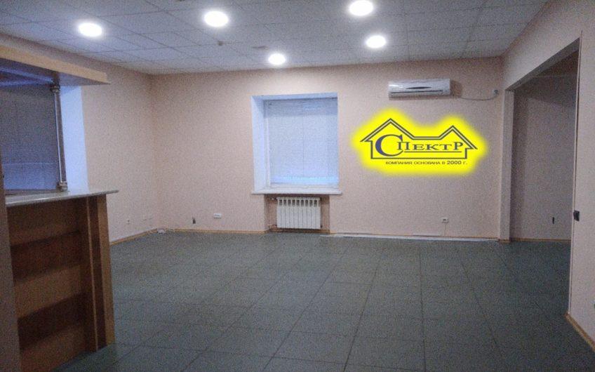 Магазин, Офис, Салон Карла Маркса