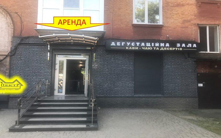 Автовокзал, остановка, красная линия, магазин, офис!
